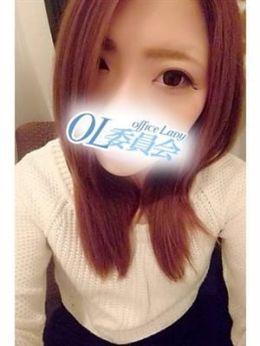 香川 みその | 町田OL委員会 - 町田風俗