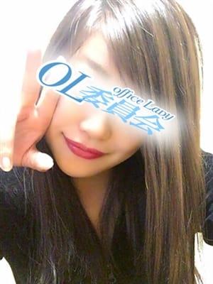 桐島 みう 町田OL委員会 - 町田風俗
