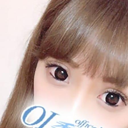 「SS級美女!!絶賛予約受付中!」11/15(水) 20:15 | 町田OL委員会のお得なニュース