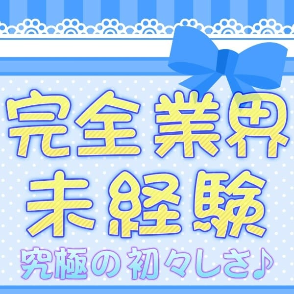 いのり【完全業界未経験娘♪】 | 町田アンジェリーク(アンジェリークグループ)(町田)