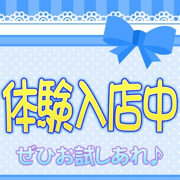 12/12体験ちゃん♪