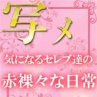 ☆写メ日記☆