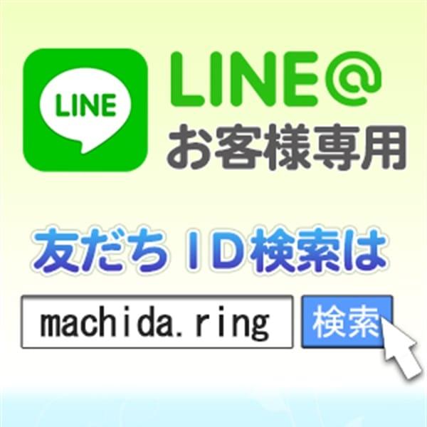 ☆お客様LINE☆