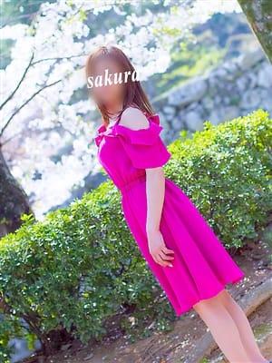 咲麗(さくら)【色白スレンダーミセス♪】