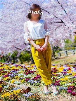 亜弥香(あやか) | ミセスカサブランカ姫路店(カサブランカグループ) - 姫路風俗