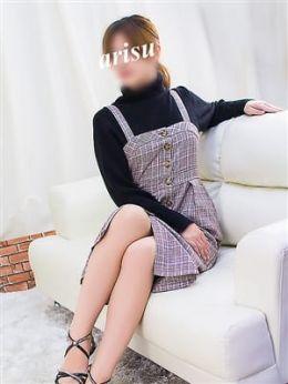 愛鈴(ありす)   ミセスカサブランカ姫路店(カサブランカグループ) - 姫路風俗