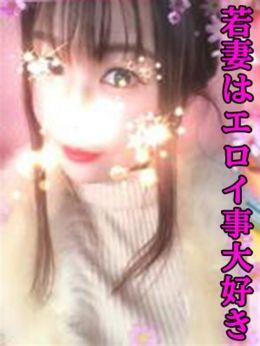 ぴんく | 尼妻 - 尼崎・西宮風俗