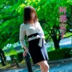 阿部京子|五十路マダム姫路店(カサブランカグループ) - 姫路風俗