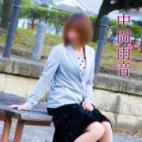 中岡雨音|五十路マダム姫路店(カサブランカグループ) - 姫路風俗