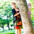 篠田綾乃|五十路マダム姫路店(カサブランカグループ) - 姫路風俗