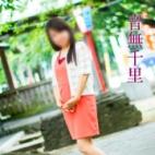 音無千里|五十路マダム姫路店(カサブランカグループ) - 姫路風俗