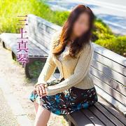 三上真琴|五十路マダム姫路店(カサブランカグループ) - 姫路風俗
