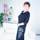 仙石ふみ|五十路マダム姫路店(カサブランカグループ) - 姫路風俗