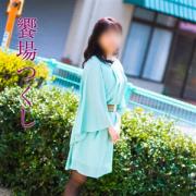 饗場つくし|五十路マダム姫路店(カサブランカグループ) - 姫路風俗