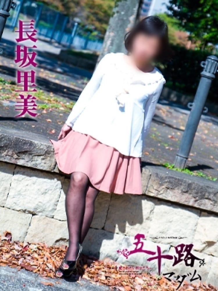 「お気に入りは 全裸で ○○○100%」03/19(月) 21:32 | 長坂里美の写メ・風俗動画