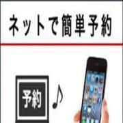 「ネット予約開始!!!」04/22(日) 19:48 | 五十路マダム姫路店(カサブランカグループ)のお得なニュース