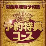 「『伝統と安心の熟成価格』この夏もお届けします♪」08/16(木) 15:18 | 完熟ばなな 神戸・三宮店のお得なニュース