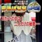 完熟ばなな 神戸・三宮店の速報写真