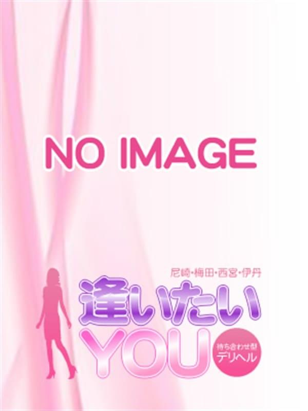 アユハ(逢いたいYOU)のプロフ写真5枚目