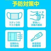 「「新型コロナウイルス感染症の拡大防止」に向けた当店での対策について」01/18(月) 16:30   姫路人妻クラブのお得なニュース
