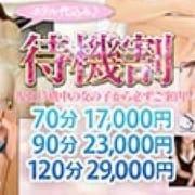 「フリー案内でご利用のお客様は特別価格で」01/01(火) 06:21 | 姫路パラダイスのお得なニュース