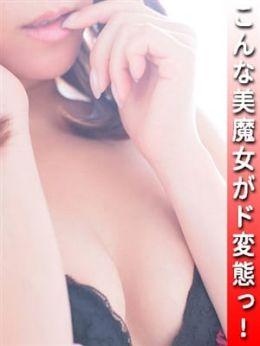 あきな | HEAVEN (ヘブン) - 尼崎・西宮風俗