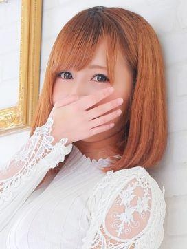 あくび|ルーフ神戸で評判の女の子