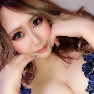 体験愛澤 ゆな【サービス濃厚細身Icup美女】