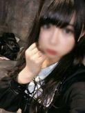 体験桜坂 まあや|姫路プレミアでおすすめの女の子