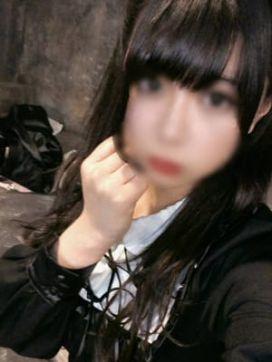 体験桜坂 まあや|姫路プレミアで評判の女の子