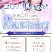 「緊急応援企画!!要必見!!!延長戦突入!!」05/31(日) 01:10 | 姫路プレミアのお得なニュース