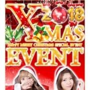 「☆★クリスマス限定クーポン配布中★☆」12/17(月) 20:36 | KOBE DESIREのお得なニュース
