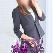 美鈴|人妻サークル - 西宮・尼崎風俗