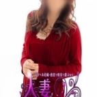 瑠香|人妻サークル - 西宮・尼崎風俗