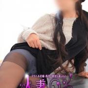 小雪さんの写真