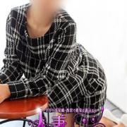 杏さんの写真