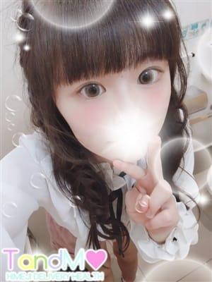 おんぷ(かわいい系)|やってみます!姫路デリバリーヘルスTandMです! - 姫路風俗