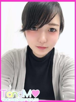 ゆみる(18歳未経験娘)(やってみます!姫路デリバリーヘルスTandMです!)のプロフ写真1枚目