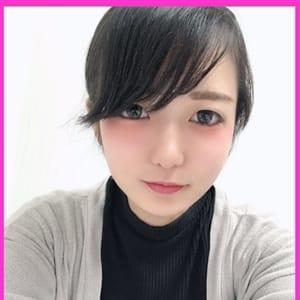 ゆみる(18歳未経験娘)【18歳業界未経験の女の子入店!】