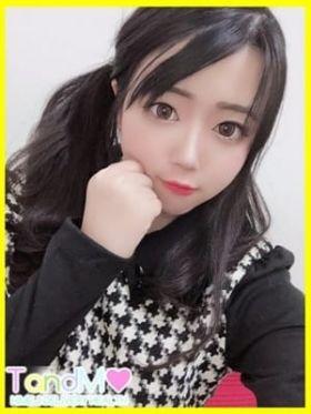 つゆ(夜の世界の優等生)|兵庫県風俗で今すぐ遊べる女の子