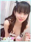 いおり(3PコースOK!)|やってみます!姫路デリバリーヘルスTandMです!でおすすめの女の子