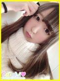 ゆうり(3PコースOK!) やってみます!姫路デリバリーヘルスTandMです!でおすすめの女の子