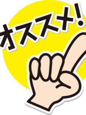 ☆イベントコースのご案内☆【お得なイベント盛りだくさん!!】
