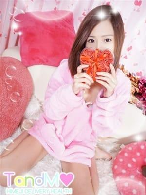 あおい(かわいい系)(やってみます!姫路デリバリーヘルスTandMです!)のプロフ写真1枚目