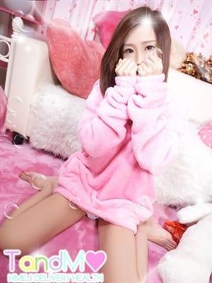 あおい(かわいい系)(やってみます!姫路デリバリーヘルスTandMです!)のプロフ写真2枚目