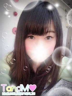 ほなみ(かわいい系)|やってみます!姫路デリバリーヘルスTandMです! - 姫路風俗