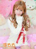 すもも(かわいい系)|やってみます!!姫路デリバリーヘルスT&Mです!!でおすすめの女の子