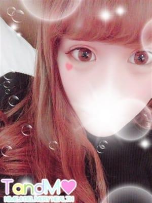 ゆい(かわいい系)|やってみます!姫路デリバリーヘルスTandMです! - 姫路風俗