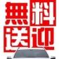 やってみます!姫路デリバリーヘルスTandMです!の速報写真