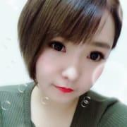 「顔よし!性格よし!Gカップよし!」02/18(月) 20:43 | やってみます!姫路デリバリーヘルスTandMです!のお得なニュース